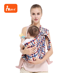 ae85df68ed1 Wholesale customized ring frame material cotton front baby wrap nursing sling  carrier