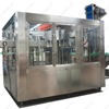 /product-detail/operate-well-water-washing-filling-capping-machine-60716705928.html