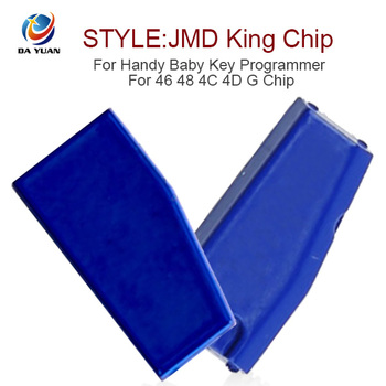 DY120726 Latest Original JMD King Chip for Handy Baby 46/48/4C/4D/G