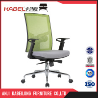 Bulk Sale Modern Comfortable Office Mesh Chair