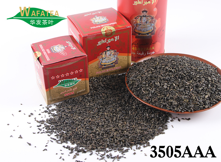 New Technology Portable Inclusion-Free Made In China Chinese Box Tea Leaves 3505AAA