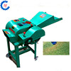 Animal feeding hay grass chopper cutter corn stalk chaff cutting machine