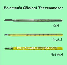 mercury in glass thermometer
