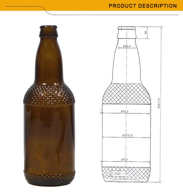330ml 500ml 750ml Glass Beer Bottles For Standard Beer