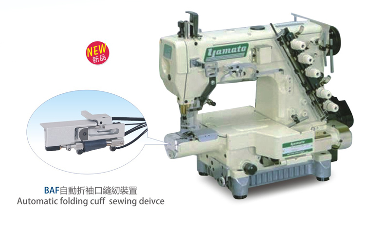 Bottom Hem Sewing Attachment For Coverstitch Machine Buy Bottom Awesome How To Hem Sewing Machine