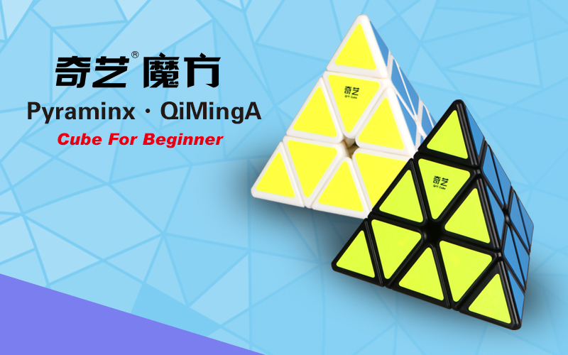 Qiyi Qiming A Pyramid in puzzle