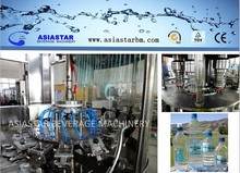 Automatic csd water filling machine with different flavour