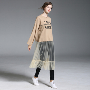 2018 fashion casual loose sweatshirt with skirt