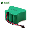 Rechargeable 12v nimh battery pack sc3000mah battery for vacuum cleaner