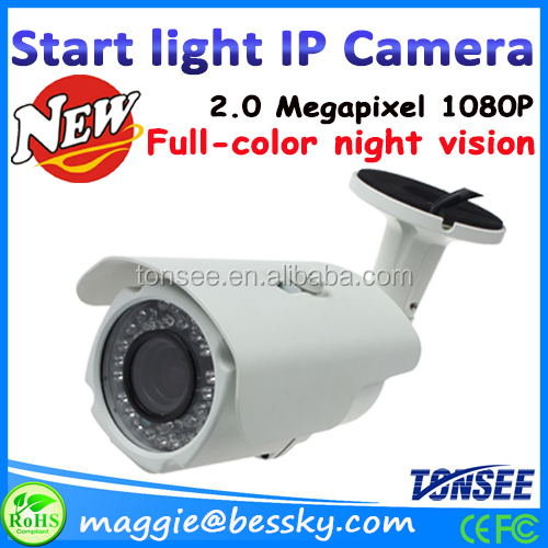 H265 Starlight ip camera outdoor, 2 Megapixels IP security camera full HD color night vision
