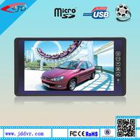 "7"" Dual Video Input Auto On Hannstar Panel Auto Dim Rear View ..."