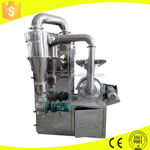 WLF automatic rice grain mill/grain processing machine/grain mill