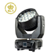 Super bright wash beam 19 15w led zoom moving head light led stage light