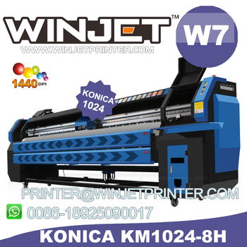 6b5ba9227 3.2m Large format Digital Printing Machine Ultra STAR 3302 Solvent printer  with StarFire1024 print head