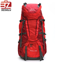New Arrival Trekking Backpacks Large Multifunctional Outdoor