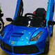 Children Electric Toys Car/ baby electric car price / children 4 wheel electric car
