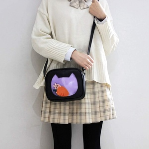 Cat Shoulder Bag Wholesale, Bag Suppliers - Alibaba