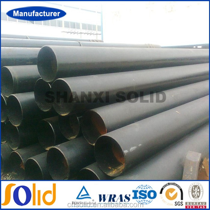 ASTM seamless epoxy coated Carbon steel Seamless pipe 1.jpg