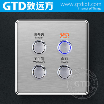 Hotel System,Light Switch,Touch Key
