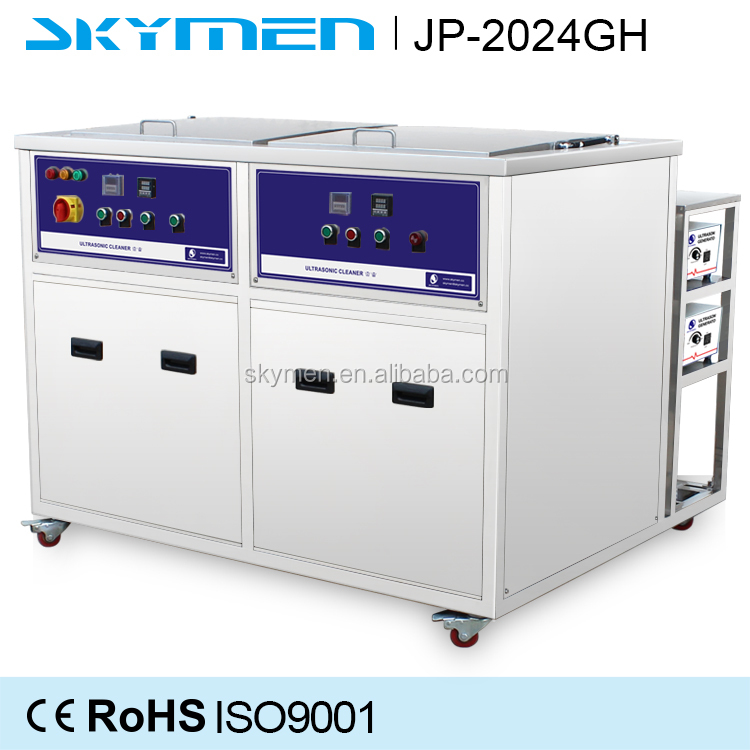 SUS304 material 1200W ultrasonic cleaning and drying machine with oil filter system