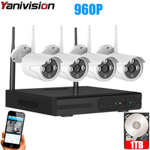 Yanivision China Dropshipping Network P2P 4CH Wireless Security Camera Kit