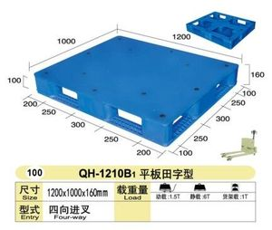 Heavy Duty Single Sided Plastic Pallet price
