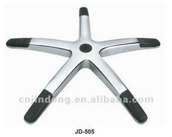 Aluminum Alloy Diecasting Office Chair Base Swivel Salon Parts Rolling