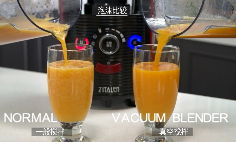 2017 the latest BPA free Tritan Material 800W vacuum blender LF6801