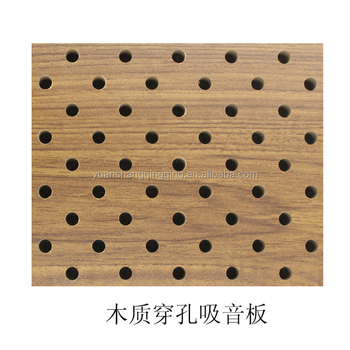 Wooden Sound   Absorbing Panels Perforated Sound   Absorbing Panels School  Piano Room Decoration Cave Board