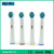 Wholesale Electrical Toothbrush Heads Replacement SB-17A Compatible With Oral b