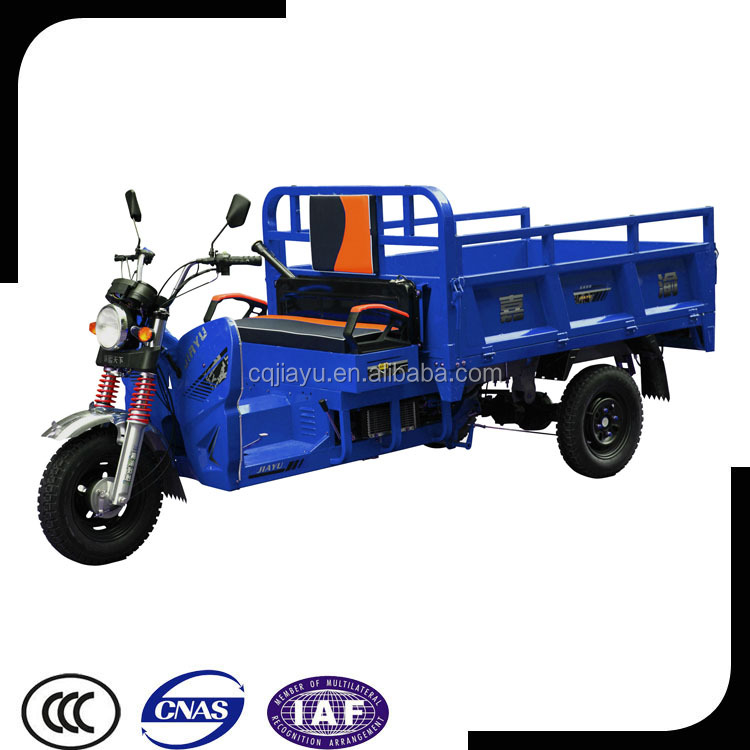 Cheap New Model Motorcycle Trike, Motorized Tricycle for The Elderly, Moto Tricycle Zongshen Engine