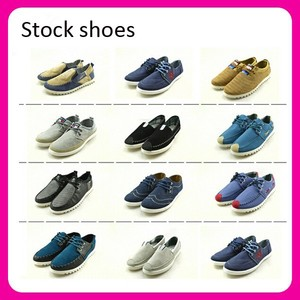 Stock !!! Trade Assurance Doug Man high quality casual shoes high quality yiwu stock shoes