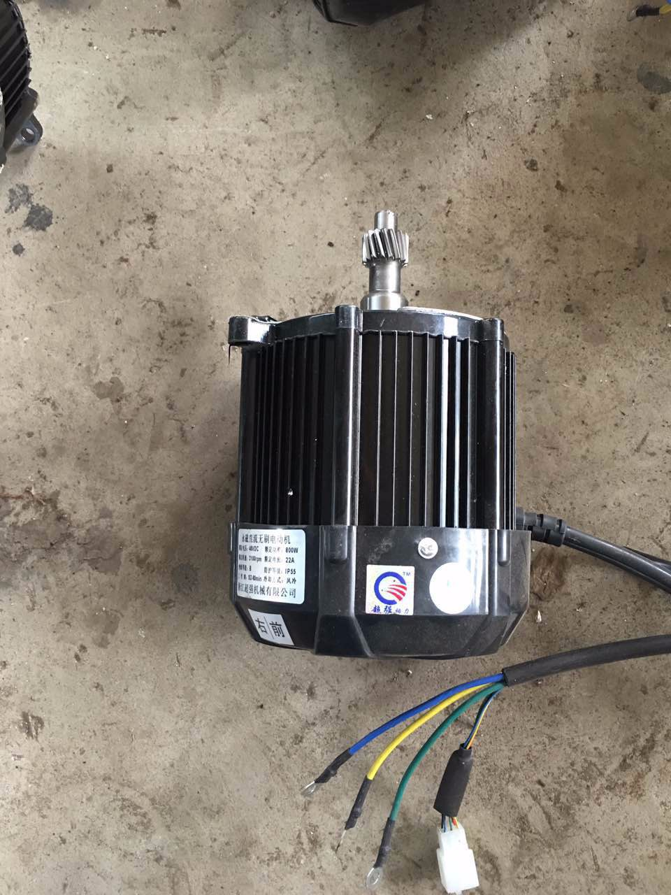 Brushless dc motor 24v 36v 48v 60v 72v electric motor for Brushless dc electric motors