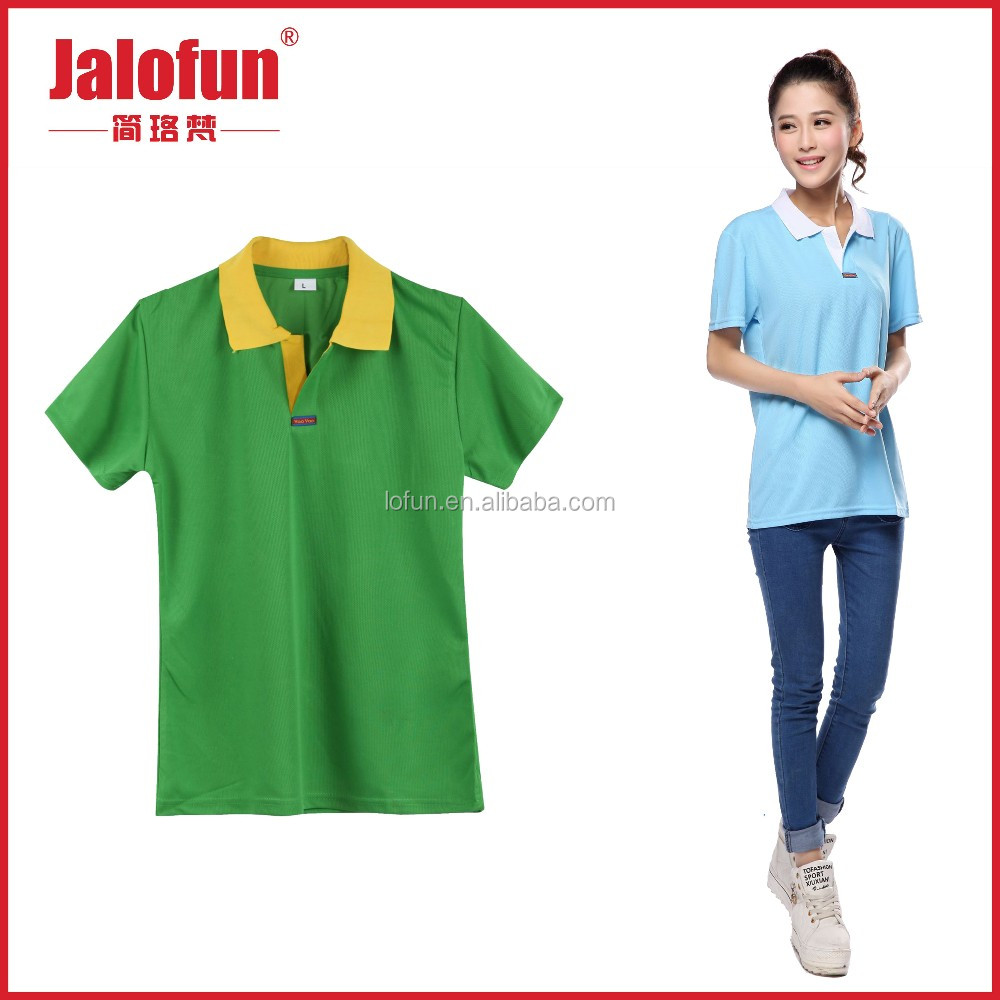 df1f0080a54a China Women Polo Striped