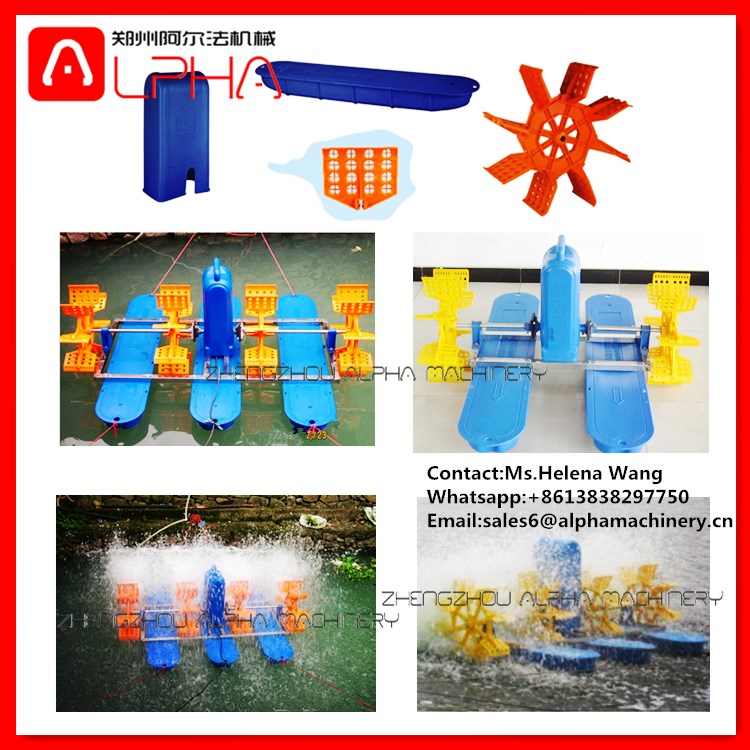 Hot sale paddle wheel aerator/solar powered aerator/floating aerator