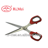 daily use gadgets clothing scissors