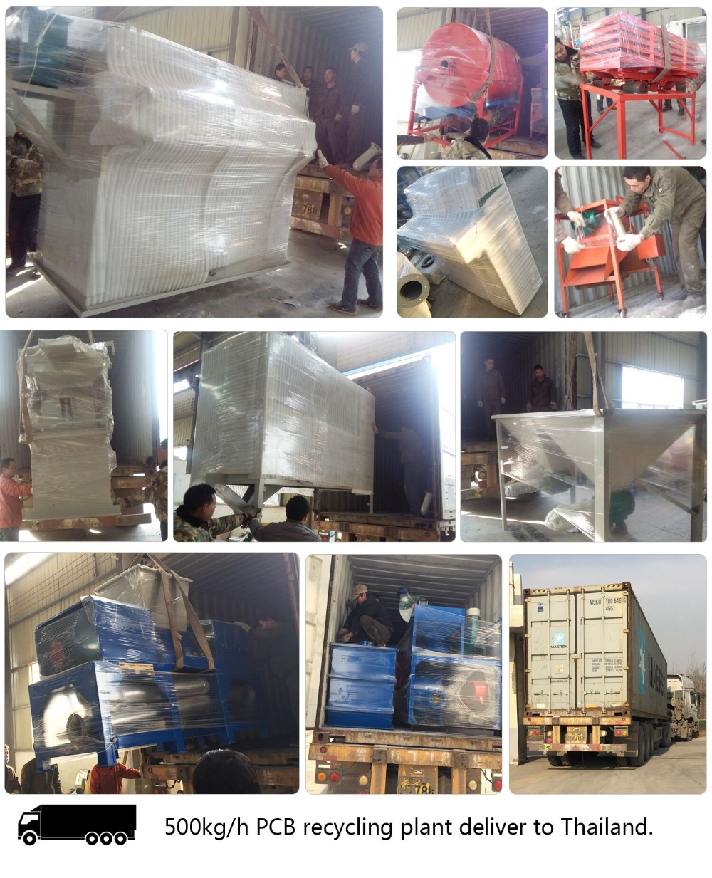 Scrap Circuit Wafer Waste Printed Board Production Line For Pcb Recycling Machine Buy Electronic Sale