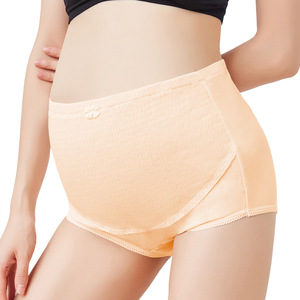 dba646d2ac908 Seamless Maternity Panties, Seamless Maternity Panties Suppliers and  Manufacturers at Alibaba.com