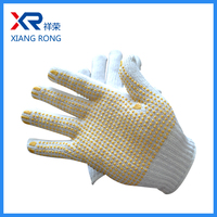 protective equipment industrial cotton safety work gloves with PVC dots on sale