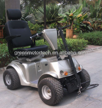 Discount Cheap Electric Mobility Scooter 4 Wheel For The