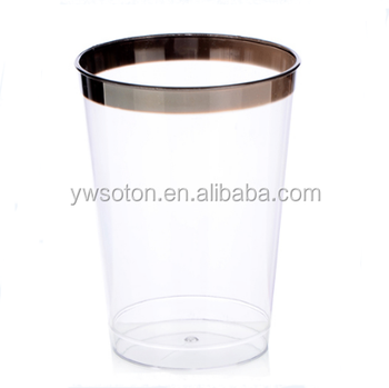 Elegant And Practica Party Wedding Reception Disposable Plastic Tumblers  Cups Clear With Silver Rim - Buy Party Wedding Plastic Cup,Tumblers Clear