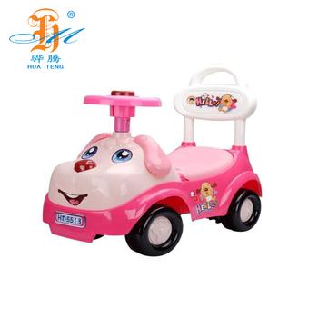 Hot design per bambini scorrevole bambino seggiolino auto cartone