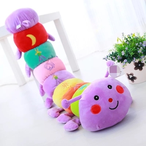 Mother's Day,Plush toy colorful caterpillars,crane machine toys