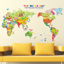 Removable world map 3d stickers for kids