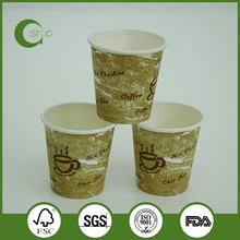 2.5oz/4oz disposable paper tea cups coffee paper cups