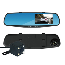 Best selling 4.3 Inch HD 1080P car video recorder, night vision dual car dvr black box dual camera