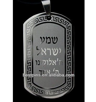 Shema israël collier Bijoux Argent Shema Israël Gold Shema Israël Juif