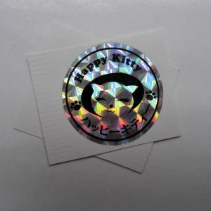 Cheap accept custom printing lattice ul holographic label