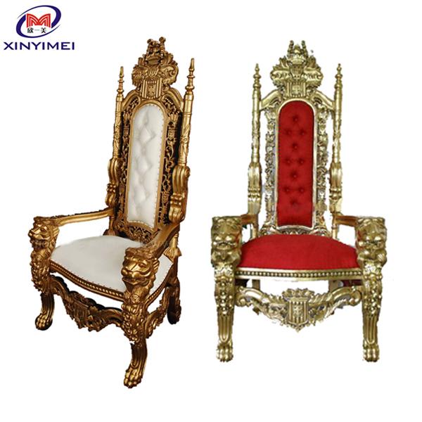 President Roi Mariage De Luxe Meubles A Dossier Haut Chaise Trone Vendre
