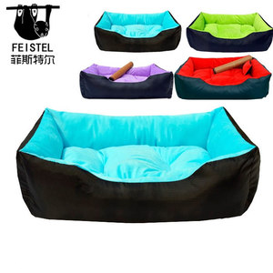 Pet Dog Cat Puppy Sleeping Bed,Pets Doghouse,Warm Dogs Bed Kennels Ken Cuddler House Hole Cave Doghole Nest